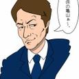 伊丹刑事こと川原和久さん